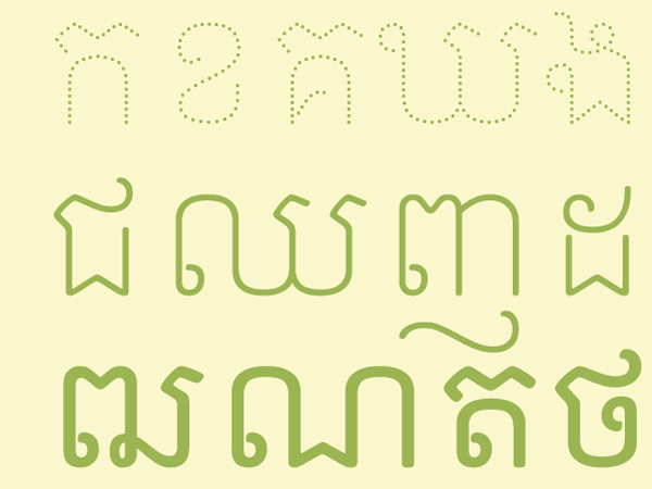 Open Khmer School – Khmer Typeface for Children